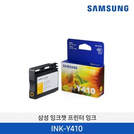 [입고지연][삼성전자] 삼성 잉크젯프린터 잉크 INK-Y410 825매
