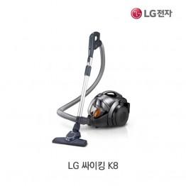 [LG전자] LG 싸이킹 K8 K83IGY