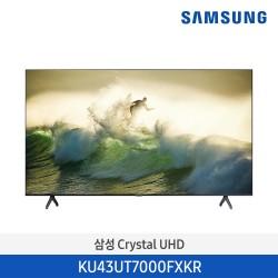 [삼성전자] 삼성 Crystal UHD TV KU43UT7000FXKR