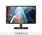 [구해줘!컴즈][삼성전자] 삼성 24인치 피봇모니터 LS24E45KFSA/KR