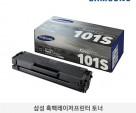 [삼성전자] 삼성 흑백 레이저프린터 토너 MLT-D101S 1,500매