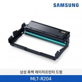 [삼성전자] 삼성 흑백 레이저프린터 분리형 드럼 MLT-R204 30,000매