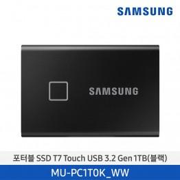 [삼성전자] 삼성 포터블 SSD T7 Touch USB 3.2 Gen 2 1TB MU-PC1T0K/WW