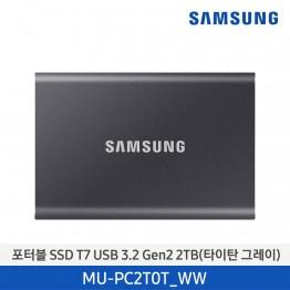 [삼성전자] 삼성 포터블 SSD T7 USB 3.2 Gen 2 MU-PC2T0T/WW