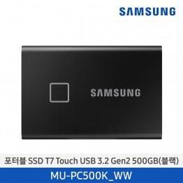 [일시판매중단][삼성전자] 삼성 포터블 SSD T7 Touch USB 3.2 Gen 2 500GB MU-PC500K/WW