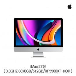 [Apple] iMac 27형 MXWV2KH/A [필수재고확인]