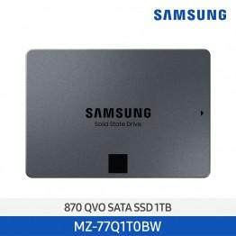 [삼성전자] SSD 870 QVO SATA 1TB MZ-77Q1T0BW