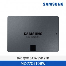 [삼성전자] SSD 870 QVO SATA 2TB MZ-77Q2T0BW