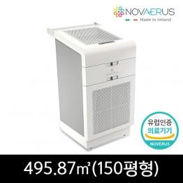 [NOVAERUS] 노바이러스 119구급차 공기살균기 노바이러스 NV-1050