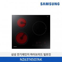 [삼성전자] 삼성 전기레인지 하이브리드 빌트인 NZ63T4507AK
