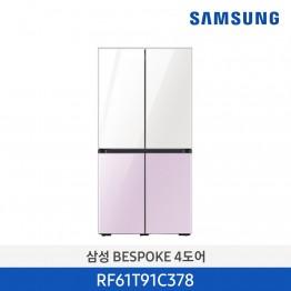 [삼성전자] 삼성 BESPOKE 비스포크 냉장고 RF61T91C378 [용량:605L]