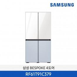 [삼성전자] 삼성 BESPOKE 비스포크 냉장고 RF61T91C379 [용량:605L]