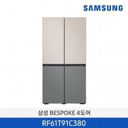 [삼성전자] 삼성 BESPOKE 비스포크 냉장고 RF61T91C380 [용량:605L]