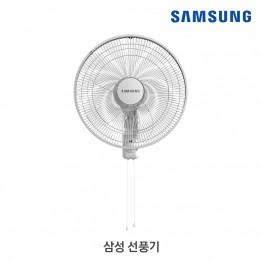 [삼성전자] 삼성 기계식 벽걸이선풍기 SFN-M40W
