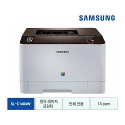 [삼성전자] 삼성 컬러 레이저프린터 SL-C1404W
