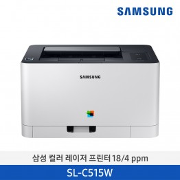 [삼성전자] 삼성 컬러 레이저프린터 SL-C515W