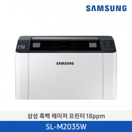 [삼성전자] 삼성 흑백 레이저프린터 SL-M2035W