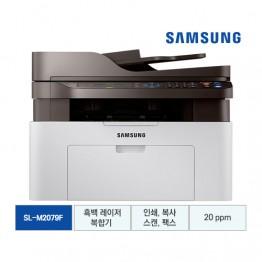 [재고확인필수][삼성전자] 삼성 흑백 레이저복합기 SL-M2079F [납기지연 상품 3~4주 소요]