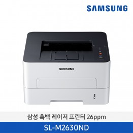 [삼성전자] 삼성 흑백 레이저프린터 SL-M2630ND