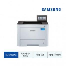 [삼성전자] 삼성 흑백 레이저프린터 SL-M4020NX