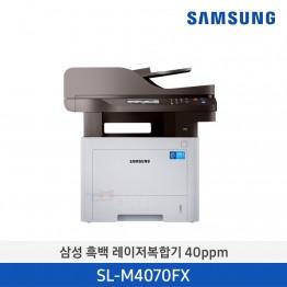 [삼성전자] 삼성 흑백 레이저복합기 SL-M4070FX