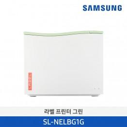 [삼성전자] 네모닉 라벨프린터 그린 SL-NELBG1G