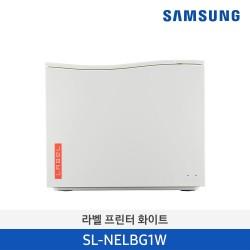 [삼성전자] 네모닉라벨 프린터 SL-NELBG1W
