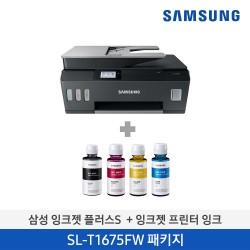 [삼성전자] 삼성 잉크제 복합기 SL-T1675FW + 잉크 4개 (K/C/M/Y) SL-T1675FW/CON