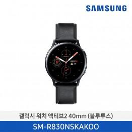 [삼성전자] 삼성 갤럭시 워치 액티브2 40mm SM-R830NSKAKOO