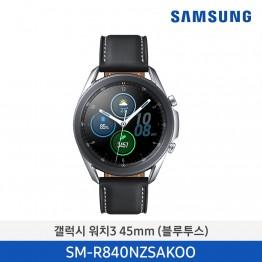 [삼성전자] 삼성 갤럭시 워치3 45mm (블루투스) SM-R840NZSAKOO