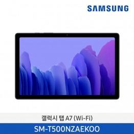 [삼성전자] 삼성 갤럭시 탭 A7 (Wi-Fi) SM-T500NZAEKOO