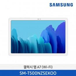 [삼성전자] 삼성 갤럭시 탭 A7 (Wi-Fi) SM-T500NZSEKOO
