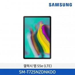[삼성전자] 삼성 갤럭시 탭 S5e (LTE) SM-T725NZDNKOO