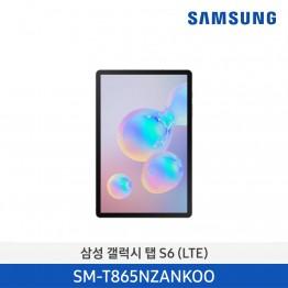 [삼성전자] 삼성 갤럭시 탭 S6 (LTE) SM-T865NZANKOO