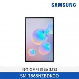 [삼성전자] 삼성 갤럭시 탭 S6 (LTE) SM-T865NZBDKOO