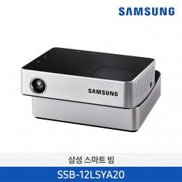 [삼성전자] 삼성 스마트빔 SSB-12LSYA20