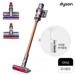[dyson] 다이슨 무선청소기 V10 카본파이버 + 전용거치대