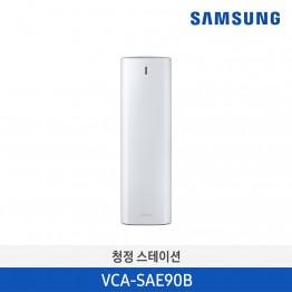 [삼성전자] 삼성 제트용 청정스테이션 VCA-SAE90B