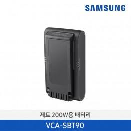 [삼성전자] 삼성 제트 200W용 배터리 VCA-SBT90