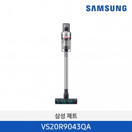 [삼성전자] 삼성 무선청소기 제트 VS20R9043QA