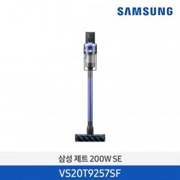 [삼성전자] 삼성 무선청소기 제트 VS20T9257SF