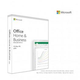 [구해줘!컴즈][마이크로소프트] Office2019 Home & Business PKC [한글/기업용/패키지]